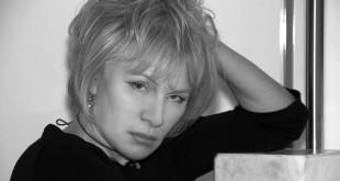 Татьяна Шереметева