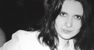 Алина Рейнар