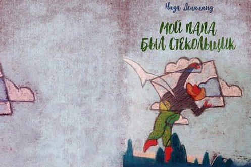Ольга Балла | Пять поэтических книг