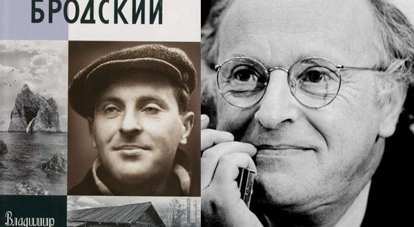 Михаил Лемхин | Иосиф Бродский – русский поэт